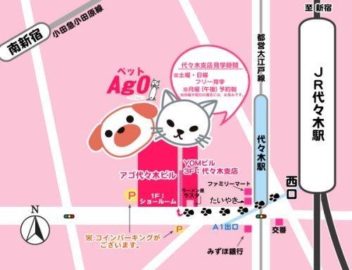 アゴへの行き方地図